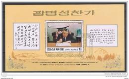 COREA  DEL  NORD:  1993  B/FG.  KIM  JONG  -  1 W. POLICROMO  N. -  YV/TELL. 122 - Corea Del Nord