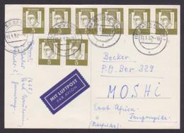BRD 5 Pfg. Albertus Magnus Graf Von Bollstädt Bischof Gelehrter MiNr. 347(8) Lp-Karte Nach Moshi Tanganjika - [7] West-Duitsland