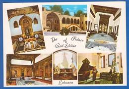 Libanon; Beit Eddine; Palace - Libanon