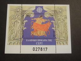 GREECE 1991 EUROPA CEPT MI 1786.BL9  ..    MNH ** (E57-nvt) - Europa-CEPT