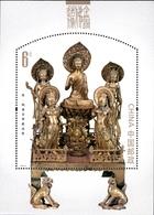 Chine China Bf 179 Bronze, Bouddha - Buddhismus
