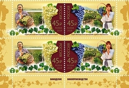 Russia 2019 Block 4  V MNH Joint Issue Russia-Bulgaria Viniculture. Grape. Wine Vin - Wijn & Sterke Drank
