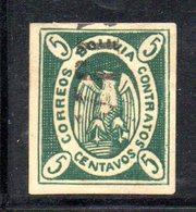 APR1793 - BOLIVIA 1867 , Yvert N. 2  Usato - Bolivia