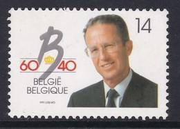 TIMBRE NEUF DE BELGIQUE - 40E ANNIVERSAIRE DU REGNE DE SA MAJESTE LE ROI BAUDOUIN N° Y&T 2415 - Familles Royales