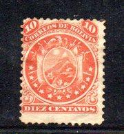 APR1798 - BOLIVIA 1871 , Yvert N. 15  Usato - Bolivia