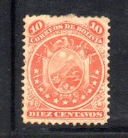 APR1799 - BOLIVIA 1871 , Yvert N. 15  Nuovo * Linguelle Forti - Bolivia