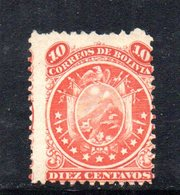 APR1800 - BOLIVIA 1871 , Yvert N. 15  Nuovo Senza Gomma - Bolivia