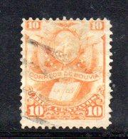 APR1801 - BOLIVIA 1871 , Yvert N. 17 Usato - Bolivia