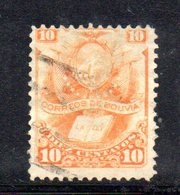 APR1805 - BOLIVIA 1878 , Yvert N. 20 Usato - Bolivia