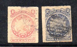 APR1811 - BOLIVIA 1887 , Yvert N. 23+24 Usati - Bolivia