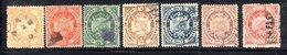APR1814 - BOLIVIA 1894 , Serie Yvert N. 39/45 Usata - Bolivia