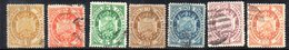 APR1817 - BOLIVIA 1894 , Serie Yvert N. 39/45 Usata - Bolivia