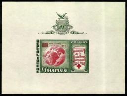 Guinea República HB-1 En Nuevo - República De Guinea (1958-...)