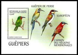Guinea República HB-187 En Nuevo - República De Guinea (1958-...)