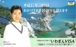 FEMME - WOMAN - GIRL - Télécarte Japon - Characters