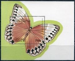 Laos 1992  BF 123 ; Block 146 **  MNH  BANGKOK '93: Butterflies - Laos