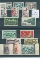 Colonies Françaises : LAOS, Lot Neuf **, Bonne Cote, Dont PA N° 13. - Collections (without Album)