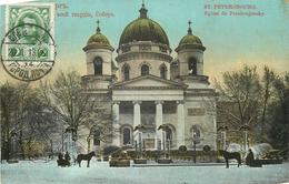RUSSIE St Petersbourg Eglise De Preobrajensky - Russie