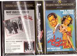 Egypte. Cassette Vidéo VHS. Farid El Atrache. Samia Gamal. Mat Oulch'lehad. Ne Le Dites à Personne. 1952. VOST Français. - Musicalkomedie