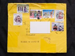 Missent To Taipei - Letter From India To Belarus, 2019. Cover, National Dances, Nikola Tesla, Sant Ganinath, Mountain - India