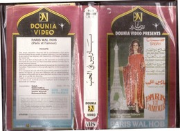 Egypte. Cassette Vidéo VHS. Sabah. Salah Zulfikar. Paris Wal Hob. Paris Et L'amour. 1970. Sous-titres Français. - Musicals