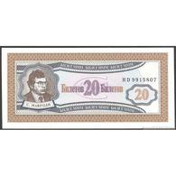 TWN - RUSSIA (private Issue) - 20 Biletov 1994 UNC - Non Classificati