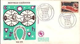 Nouvelle Calédonie FDC N° 367 éà Mai 1970 - FDC
