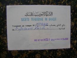 Societe Tunisienne De Banque-110x77mm-1963??  (4091) - Tunisia