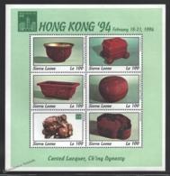 Sierra Leone - Leona 1994 Yvert 1763-68, Hong Kong 94, Philatelic Exposition - MNH - Sierra Leone (1961-...)