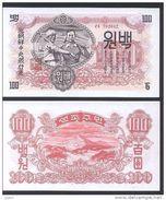 COREE NORD 1947 100 Won - Corée Du Nord