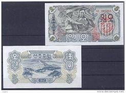 COREE NORD 1947 5 Won - Corée Du Nord