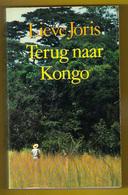 TERUG NAAR KONGO Lieve Joris ©1987 247blz CONGO KINSHASA GBADOLITE KISANGANI SHABA KASAI ZAÏRE MOBUTU Boek Z722 - Ontwikkeling