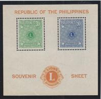 Philippines - Bloc N° 3 - Neuf Sans Charnière - 1950 - Philippinen