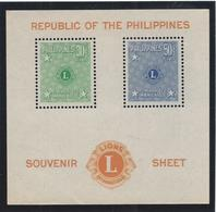 Philippines - Bloc N° 3 - Neuf Sans Charnière - 1950 - Philippines