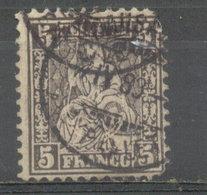 SUIZA - YVERT 50 (#1839) - 1862-1881 Helvetia Sentada (dentados)