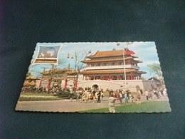 PICCOLO FORMATO ESPOSIZIONE EXPOSITION PAVILION CHINA CINA NEW YORK 1964 65 WOELD'S FAIR PALACE THROUGH UNDERSTANDING - Esposizioni