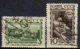 SU+ Sowjetunion 1933 Mi 424-25 Karl Marx - 1923-1991 USSR
