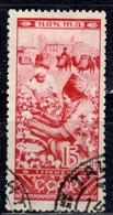 SU+ Sowjetunion 1933 Mi 440 444 Völkerschaften - 1923-1991 USSR