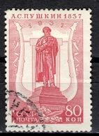 SU+ Sowjetunion 1937 Mi 553 566 Alexander Puschkin, Felix Dserschinskij - 1923-1991 USSR