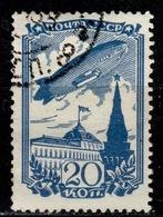 SU+ Sowjetunion 1938 Mi 640 Luftschiff - 1923-1991 USSR