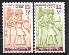 Col15 Mali 1964 Monument PA N° 22 & 23 Neuf X MH Cote : 3.50€ - Mali (1959-...)