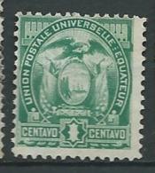 Equateur   -  YVERT N° 109 Oblitéré      --  Ah 30434 - Ecuador