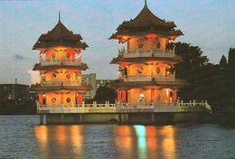 1 AK Singapore * Yu Hwa Yuan Chinese Garden In Jurong Town - Ein Stadtteil Von Singapur * - Singapour