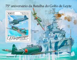 Mozambique 2019    Battle Of Leyte Gulf  World War II  S201905 - Mozambique