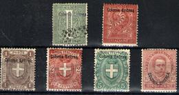 Eritrea  Nº 1 Y 12/15. Año 1993//99 - Eritrea