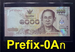 Thailand Banknote 1000 Baht Series 16 P#127 SIGN#85 UNC Prefix 0Aก - Thailand