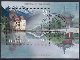 SCHWEIZ, Block 28, Gestempelt, Schweizerisch-chinesische Freundschaft 1998 - Blocks & Kleinbögen