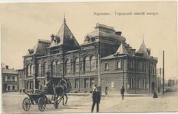 65-1222 Россия Russland Russia Voronezh Theatre - Rusia
