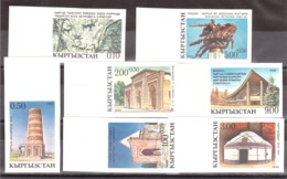 Kirghizistan - 1993 - N° 5 à 11 - Non Dentelés - Neufs ** - Monuments - Kyrgyzstan