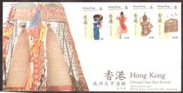 Hong Kong - 1989 - Enveloppe Festival De Cheung Chau Bun - Hong Kong (...-1997)